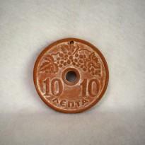 Δες το προϊόν: Δεκάρα κεραμική - Cuoreland.gr